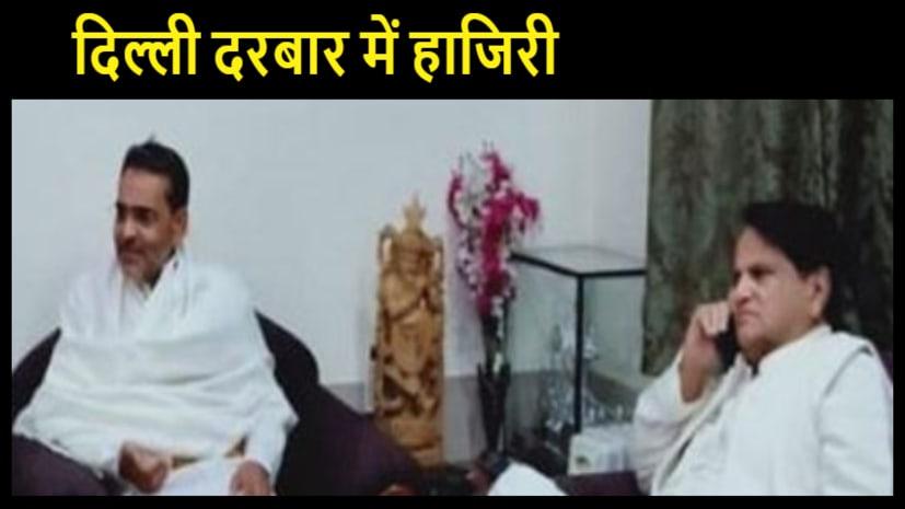 मोतिहारी सीट को लेकर लड़ गई RJD और रालोसपा, अपने आदमी को सेट करने दिल्ली दरबार पहुंचे कुशवाहा
