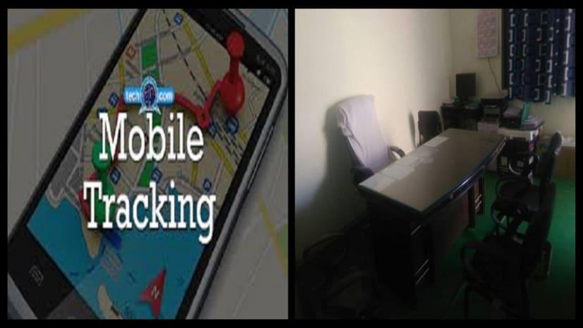 मोबाईल ट्रैकिंग मे फंसे अधिकारी, चीफ इंजीनियर समेत 13 अभियंताओं पर होगी कार्रवाई
