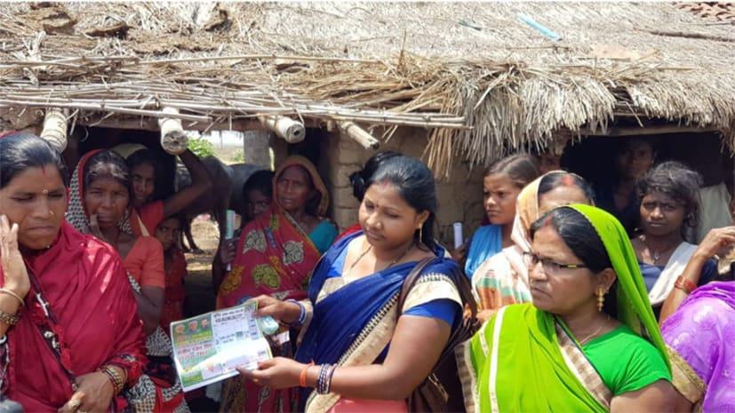 मुंगेर से एनडीए प्रत्याशी के प्रचार में मुखिया मीरा देवी ने झोंकी ताकत, गांव-गांव घूमकर ललन सिंह के लिए मांग रही हैं वोट