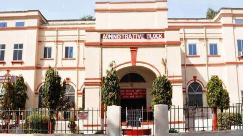 बिहार मे गरीब सवर्णों के लिए एमबीबीएस की 190 सीटें बढ़ीं, पीएमसीएच को 30 सीटें