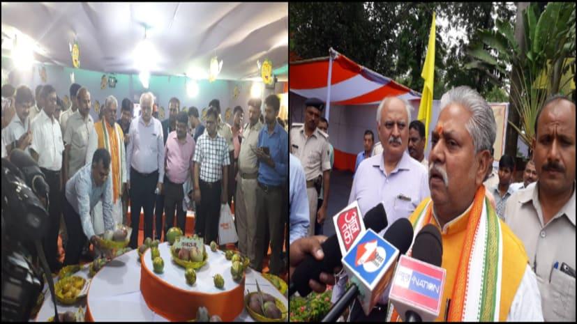 पटना के आम उत्सव में आमों की बहार, कृषि मंत्री ने किया तीन दिवसीय प्रदर्शनी का उद्घाटन