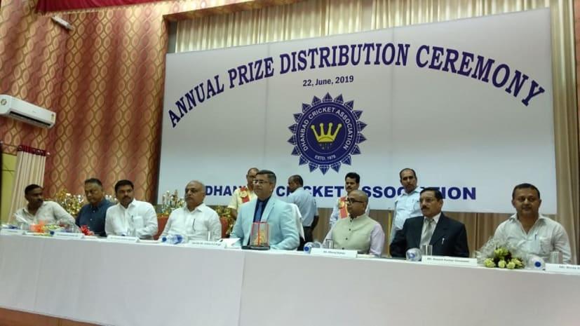 धनबाद क्रिकेट संघ ने वार्षिक पुरस्कार वितरण समारोह का किया आयोजन, कई खिलाडी सम्मानित