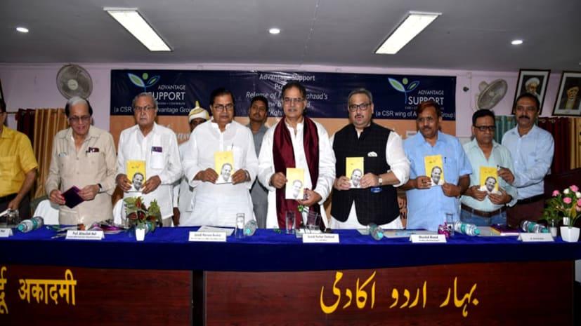 एडवांटेज सपोर्ट ने 'एक शाम फरहत शहजाद के नाम' का किया आयोजन, लोगों ने एक से बढ़कर एक गजलों का उठाया लुत्फ़