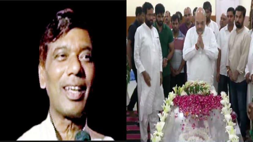 रामचंद्र पासवान का पार्थिव शरीर आज लाया जाएगा पटना, शाम 4 बजे होगा अंतिम संस्कार