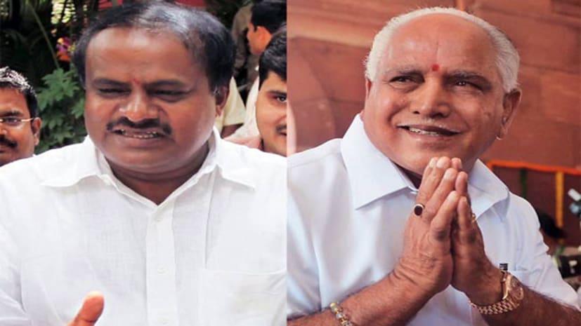 कर्नाटक में कांग्रेस-जेडीएस सरकार की अग्नि परीक्षा आज, बीजेपी का दावा-बहुमत साबित नहीं कर पायेंगे कुमारस्वामी