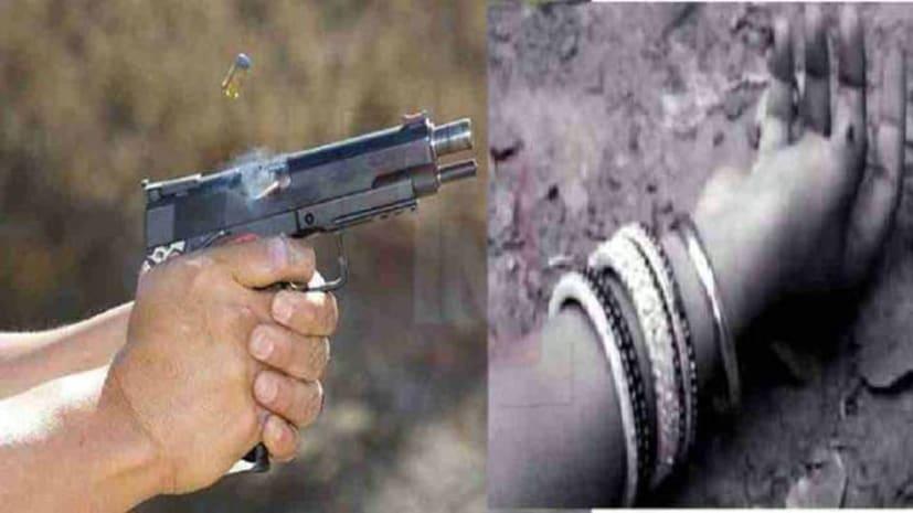 महिला पोस्ट मास्टर की गोली मार कर हत्या, लोगों ने आरोपी को पीट-पीट कर मार डाला