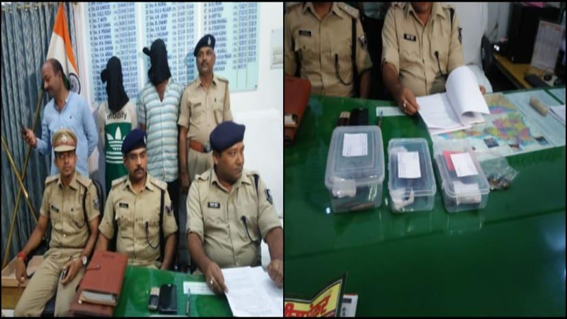पंचवटी रत्नालय डकैती कांड मामले में पटना पुलिस ने 3 और अपराधियों को किया गिरफ्तार, हथियार के साथ स्वर्ण आभूषण बरामद