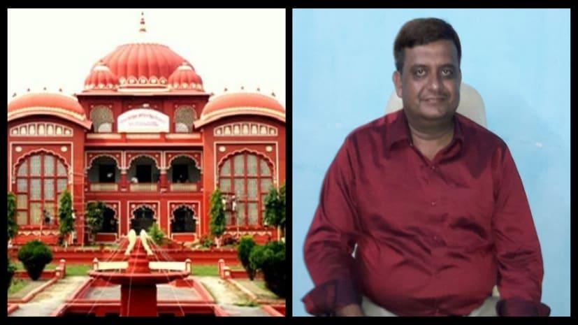 ललित नारायण मिथिला विश्वविद्यालय के सीनेट सदस्य बने विनय मोहन,तीन साल के लिए हुए मनोनीत