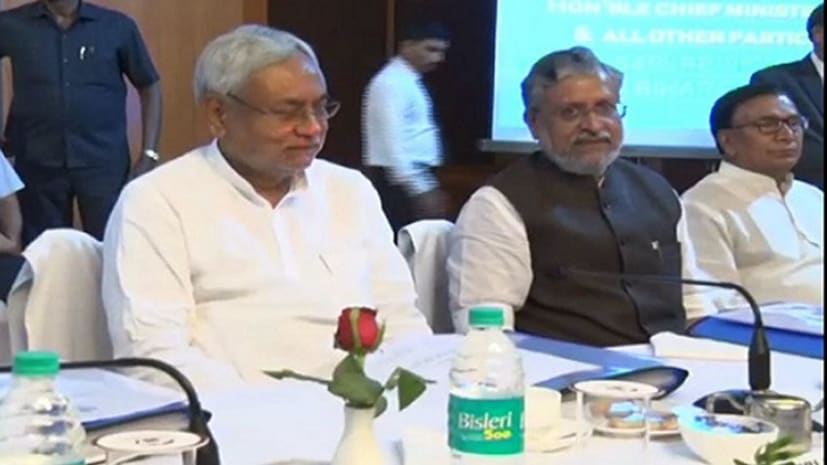 बैंकर्स समिति की बैठक शुरु, सीएम नीतीश RBI के डिप्टी गर्वनर समेत कई मंत्री व अधिकारी है मौजूद