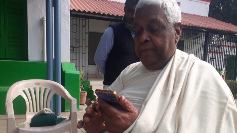 कांग्रेस नेता सदानंद सिंह साइबर क्राइम के हो गए शिकार, ADG को किया कंप्लेन