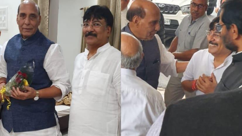 रक्षा मंत्री राजनाथ सिंह के बिहार दौरे से बीजेपी नेताओं में जोश का हुआ संचार...सबने कहा अबकी बार POK पार