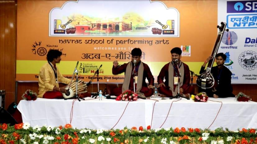 दो दिवसीय 'अदब-ए-मौसिकी' संगीत महोत्सव का हुआ समापन, संगीत के अलग-अलग परम्परा की हुई प्रस्तुति
