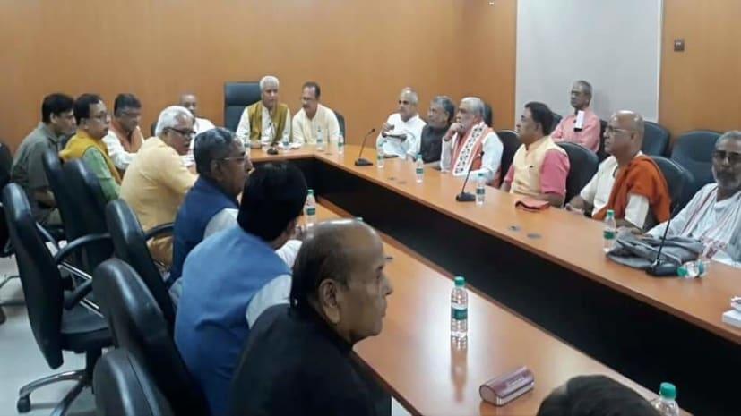 सुशील मोदी के सरकारी आवास पर RSS- BJP नेताओं की हुई हाईलेवल बैठक, आगामी विधानसभा चुनाव को लेकर मीटिंग,संघ के बड़े नेता हुए शामिल
