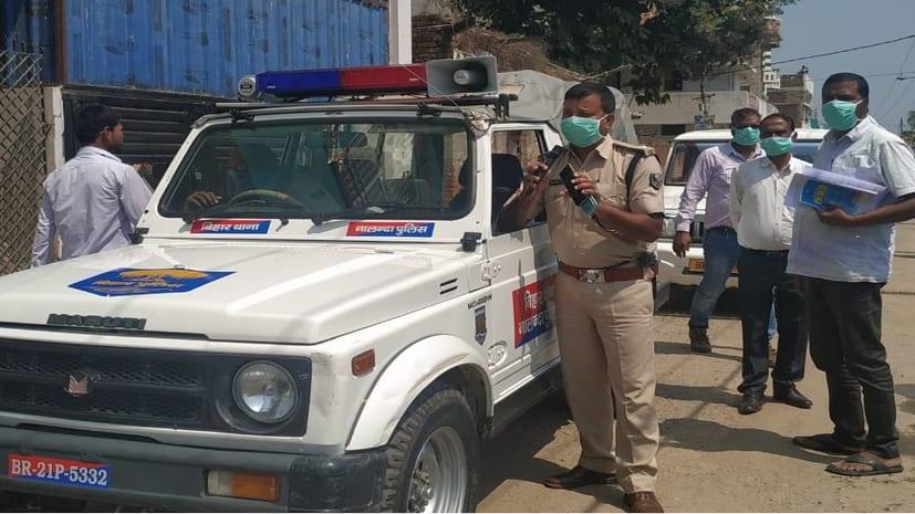 नालंदा में जनता कर्फ्यू का दिख रहा बड़ा असर, प्रशासन भी पूरी तरह से मुस्तैद