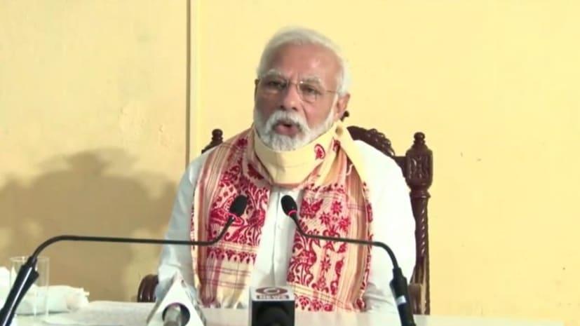BIG BREAKING: PM मोदी ने किया 1000 करोड़ रुपये की मदद का ऐलान