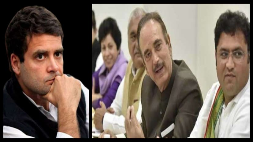 राहुल की नेतृत्व क्षमता व हताश पैदा करनेवाले नेताओं की लंबी कतार के बीच कमजोर होती कांग्रेस
