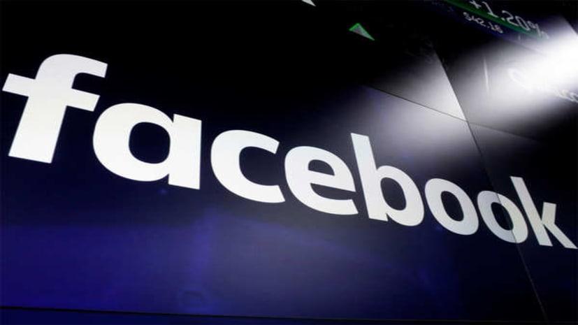 फेसबुक में हो रहा बड़ा बदलाव, क्लासिक फेसबुक सितंबर से होगा बंद