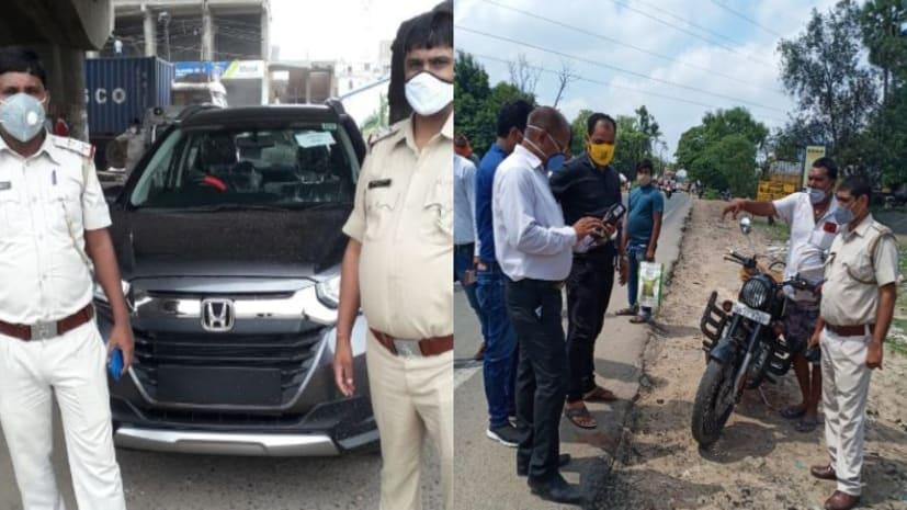 पूरे बिहार में आज चलाया गया वाहन चेकिंग अभियान, वसूल किये गये 14.32 लाख जुर्माना