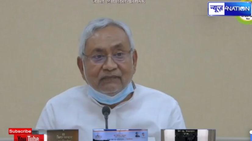 कोरोना संकट की वजह से CM नीतीश का यह सपना रह गया अधूरा,खुद मुख्यमंत्री ने किया खुलासा....