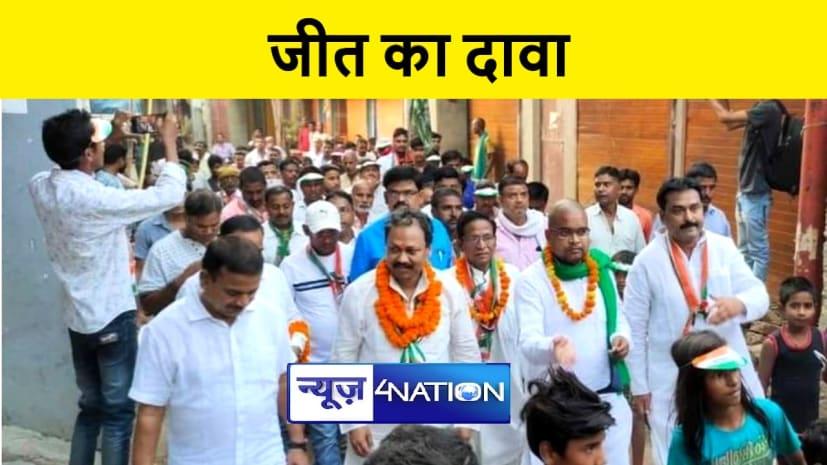पटनासाहिब में कांग्रेस प्रत्याशी ने चलाया जनसंपर्क अभियान, कहा एक एक वोट गठबंधन को ही मिलेगा