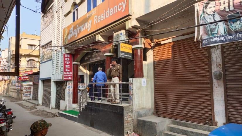 मुजफ्फरपुर के एक होटल में सेक्स वर्क का भांडाफोड़, आपत्तिजनक हालत में पकड़े गए 4 जोड़े