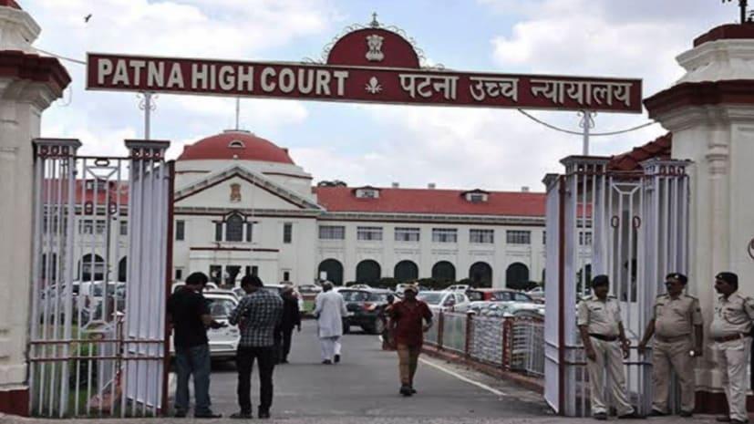 12 वोट से चुनाव हारने वाले राजद प्रत्याशी शक्ति सिंह यादव कोर्ट में कल करेंगे अपील, कहा- दूसरों के लिए बनूंगा मिसाल