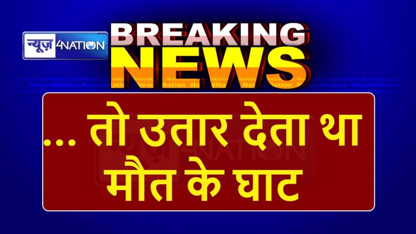 बाहुबली विधायक का है करीबी है यह कुख्यात, दबंग MLA के रिश्तेदार के इशारे पर देता था घटनाओं को अंजाम