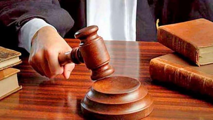 नाबालिग के साथ यौन शोषण करने के मामले में युवक को मिली 10 साल की सजा