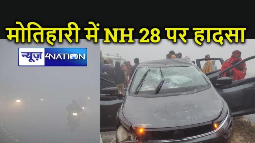 दिल्ली से मधुबनी आ रही कार दुर्घटनाग्रस्त, गाड़ी में बैठे सात लोग चोटिल, इस कारण हुआ हादसा