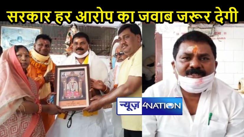HAJIPUR NEWS: जदयू के प्रदेश अध्यक्ष ने खुलकर किया सरकार का बचाव, विपक्ष के लगाए हर आरोप को नकारा