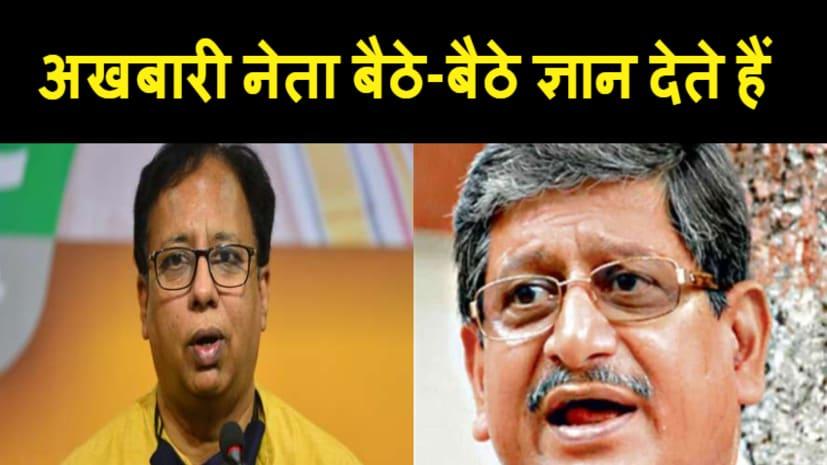 लॉकडाउऩ नहीं लगाने पर CM नीतीश पर सवाल उठाने वाले नेताओं को ललन सिंह ने दिया करारा जवाब, अखबारी नेता बैठे-बैठे ज्ञान देते हैं