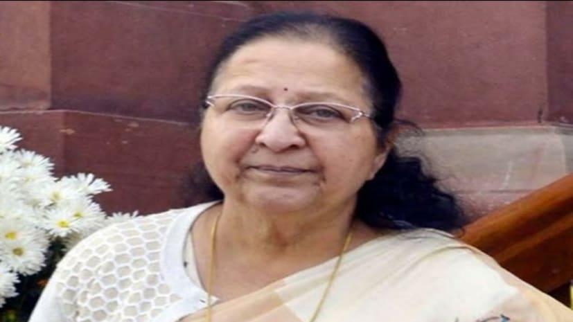 लोकसभा की पूर्व स्पीकर सुमित्रा महाजन के निधन की उड़ी अफवाह, कांग्रेस सांसद ने किया था ट्वीट