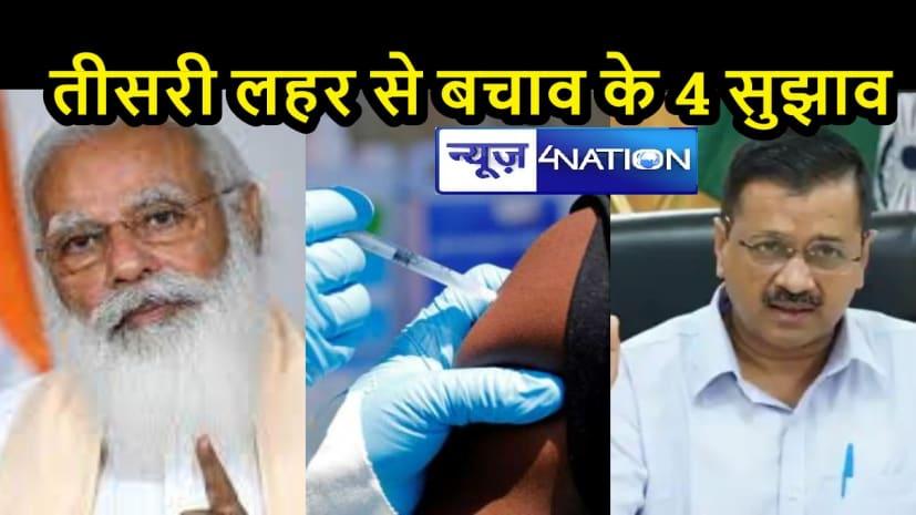 DELHI-NCR NEWS: वैक्सीन की कमी के कारण दिल्ली में टीकाकरण बंद, केजरीवाल ने PM मोदी से लगाई ये गुहार