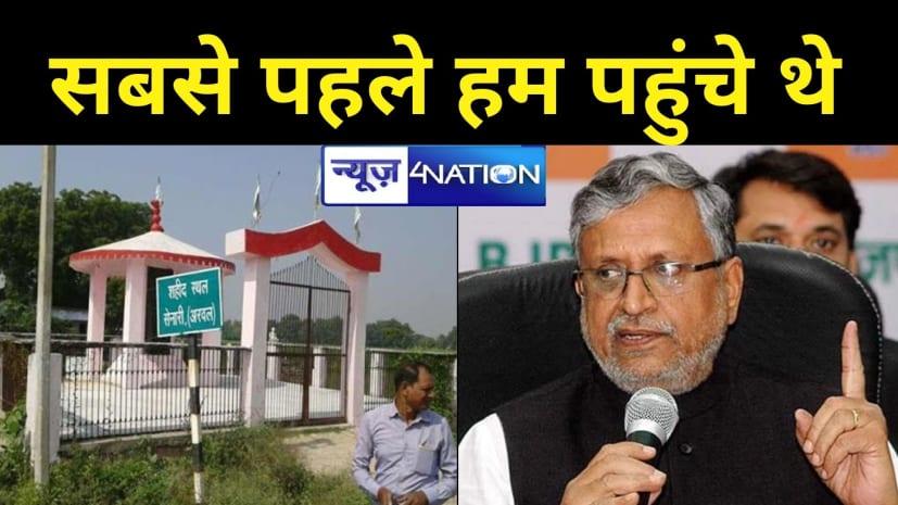 सुशील मोदी ने सेनारी नरसंहार पर RJD को घेरा,पूछा- किसके कार्यकाल में हुआ नरसंहार? SC जाने के फैसले पर CM नीतीश को दिया धन्यवाद