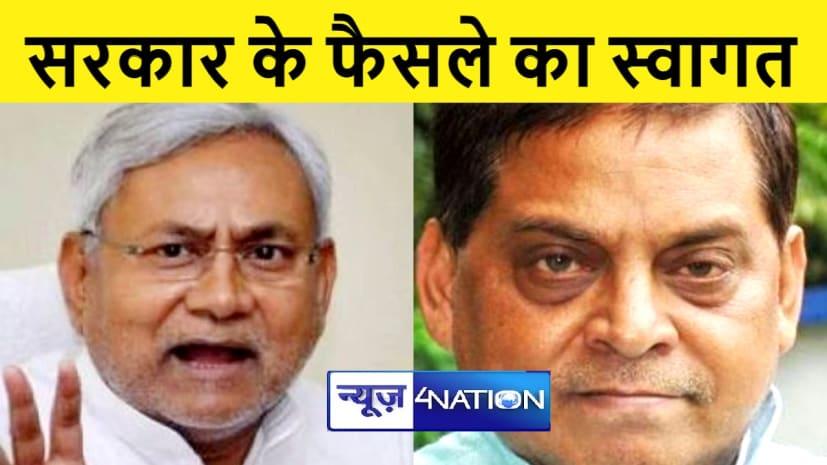 सेनारी नरसंहार मामले के लेकर सुप्रीम कोर्ट जाएगी राज्य सरकार, पूर्व मंत्री नीरज कुमार ने फैसले का किया स्वागत