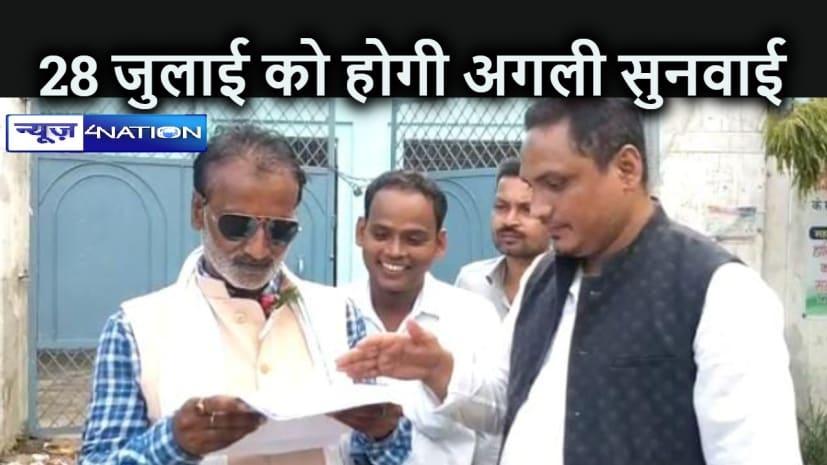 BIHAR NEWS: ऑक्सीजन की कमी से कोई नहीं मरा बयान, केंद्रीय स्वास्थ्य व स्वास्थ्य राज्य मंत्री पर मुकदमा दर्ज