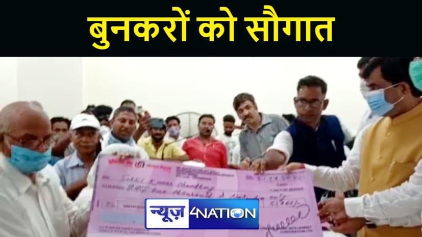 बुनकरों के लिए सौगात लेकर भागलपुर पहुंचे उद्योग मंत्री, 6 महीने का बकाया वेतन देकर किया प्रोत्साहित