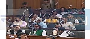 विधान सभा की कार्यवाही शुरू होते ही जोरदार हंगामा, RJD-कांग्रेस के विधायक वेल में पहुंचे