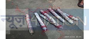 नवादा में अवैध अभ्रक माइंस पर वन विभाग की छापेमारी, विस्फोटक बरामद