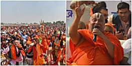 11 दिसंबर के बाद राम मंदिर को लेकर बड़ा ऐलान करेगी मोदी सरकार...अयोध्या की धर्मसभा में बोले स्वामी रामभद्राचार्य