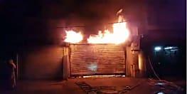 हार्डवेयर दुकान में लगी भीषण आग, लाखों की संपत्ति जलकर राख