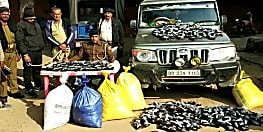 नवादा में पुलिस को मिली बड़ी कामयाबी, भारी मात्रा में शराब बरामद