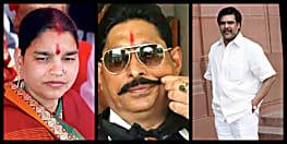 मुंगेर में आर-पार की लड़ाई, सांसद वीणा देवी का एलान, लड़ेंगे तो इसी सीट से नहीं तो देंगे पार्टी से इस्तीफा