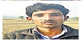 नवादा मुठभेड़ में पुलिस को बड़ी कामयाबी, कुख्यात नक्सली प्रद्युमन शर्मा का करीबी कुंदन गिरफ्तार