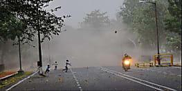 मौसम विभाग का अलर्ट, आज से आंधी-तूफान की आशंका