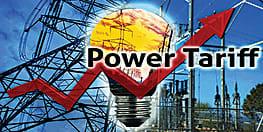 उपभोक्ताओं के लिए राहत की खबर, नहीं होगा बिजली की दरों में इजाफा