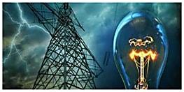 बिजली लॉस के मामले मे दक्षिण बिहार निकला काफी आगे, अगले साल 15 फीसदी विद्युत क्षति का अनुमान