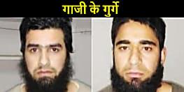 पुलवामा आतंकी हमले के मास्टरमाइंड के संपर्क में थे देवबंद से गिरफ्तार दोनों संदिग्ध