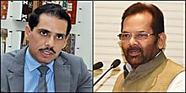 वाड्रा ने फिर जताई राजनीति में आने की इच्छा, भाजपा ने कहा- प्रियंका राहुल के सर्कस में अब जोकर की एंट्री