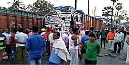 पटना में बड़ा हादसा, रोड एक्सीडेंट में 5 लोगों की मौत, 10 घायल